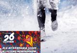 Zimowy bieg dla WOŚP 2018r.